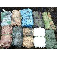 Buy cheap Anti - Radar Military Camo Netting / Army Hunting Camo Netting For Barbecue product