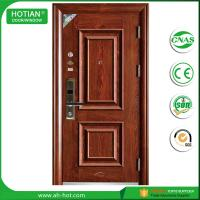 Buy cheap China manufacturer steel security door, metal entrance door, exterior front door product