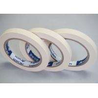 Buy cheap Achem Wonder Self Adhesive Masking Tapes 2 Inch For Car Painting product