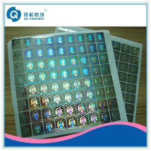 Buy cheap etiqueta do holograma 3D, etiquetas feitas sob encomenda do holograma do arco-íris, anti-falsificando a etiqueta do holograma product
