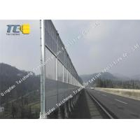 Buy cheap Outdoor Highway Noise Barrier Noise Cancellation Corrosion Resistance product