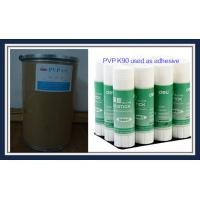 Buy cheap povidone PVP K90 used as adhesive product