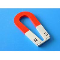 Buy cheap U-Shape Alnico Educational Magnets and ferrite educational magnets for teaching aids product