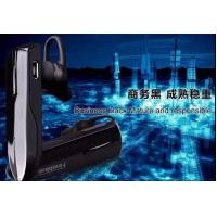 China NFC V4.0 Stereo cell phone bluetooth headsets For Iphone / Samsung , HTC bluetooth earphone on sale