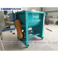 Buy cheap Single Shaft Paddle Mixer Powder Plastic Mixer Machine For Food Industry product
