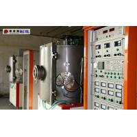 Buy cheap glass PVD coating equipment product