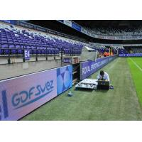 Buy cheap Stadium Perimeter Sports Perimeter LED Display P8/P10 HD For Events Advertising product