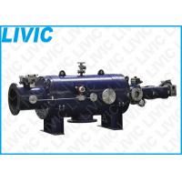 Buy cheap Epoxy Painted Automatic Self Cleaning Filter Carbon Steel For Cooling Water product