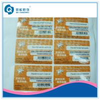 Buy cheap CMYK glossy surface paper sticker , A4 size matte printing adhesive sticker for bottle product