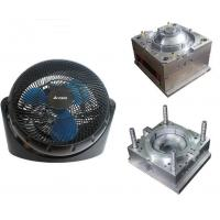 Buy cheap OEM House appliance plastic injection mold for electric fan,air cooler product