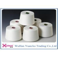 Buy cheap Ne40 Colored 100% Yizheng  Spun Polyester Yarn Raw White For Sewing product