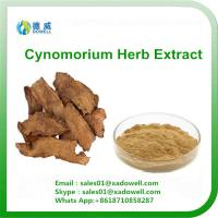 Buy cheap Natural Herbal Cynomorium Herb Extract product