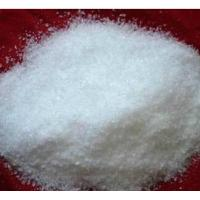 Buy cheap 98% Cantharidin,extract of Mylabris Cichorii L.,Spanish fly,CAS 56-25-7 product