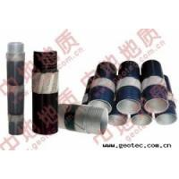 Buy cheap Reaming shells Q, T2, T6, T, WF, WT, WM, WG, Other Series from wholesalers