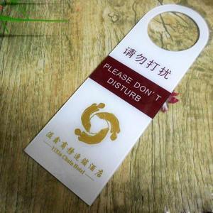 Buy cheap PLEASE DON'T DISTURB door hangers from wholesalers