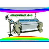Buy cheap 6 Feet Water Jet Weaving Loom Manufacturers , Polyester Cloth Weaving Machine product