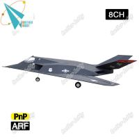 Buy cheap 64mm edf 8CH 2.4g F-117 Nighthawk Electric EPS foam rc model airplane EDF jet product