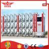 Buy cheap Hot sales good engine elegant electric folding door--J1416 from wholesalers