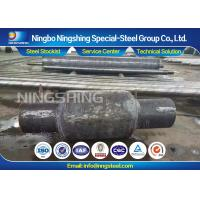 Buy cheap Alloy Steel Forgings 41Cr4 / 41CrS4 / 5140 Steel Forging Parts For Transmission Parts product