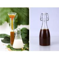 Buy cheap Soya Lecithin Liquid Manufacturer from wholesalers