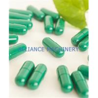 Buy cheap Natural Pigments Soft Gelatin Capsules , Empty Medicine Capsules NON - GMO Ingredients from wholesalers