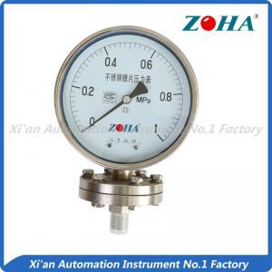 China Liquid Diaphragm Seal Pressure Gauge / Installed Vertical Pressure Gauge on sale