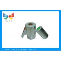 Buy cheap High End Packaging Vacuum Silver Metallic Paper With Single Side Coating product