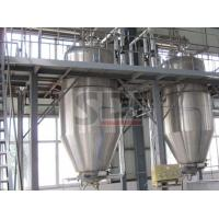 Buy cheap Herbs Extraction Vessel (Extraction Tank, as well as the Herbs Extractor) product