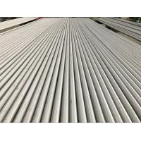 Buy cheap ASME SA213-18 TP316L Material Grade Stainless Steel Seamless Pipes 19.05*1MM product