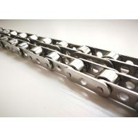 China Industrial Driven Stainless Steel Conveyor Chain Armor - Cased Pins Wear Resistant on sale
