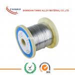 Buy cheap CuNi44 CuNi45 Cu56Ni44 CuNi44Mn Constantan Copper Nickel Alloy Resistance Flat Ribbon Wire product