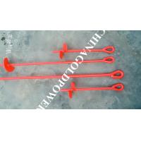 Buy cheap Red Painted Metal Earth Screw Ground Anchors For Retaining Walls product