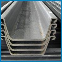 Buy cheap Chinese famous JINXI brand  steel sheet pile, hot rolled pile, water project, hydrolic engineering, SY295 product