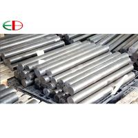 Buy cheap Seamless Rolled Heat-resistant Steel Casting Stainless Steel Tube Pipe Bar EB3297 product