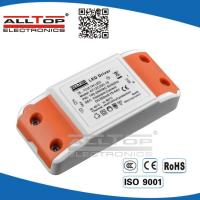 Buy cheap high quality 12W constant led driver for led light from wholesalers