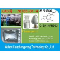 China Flumazenil CAS: 78755-81-4 White Raws for Treating Excessively Drowsy Patients wholesale
