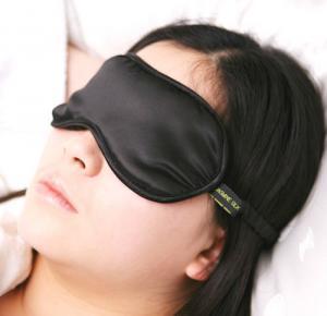 Buy cheap Yinlan silk mask 01 product