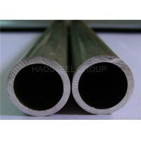 China ASTM A312 TP904L Stainless Steel Welded Tube / Seamless Thin Steel Tube on sale