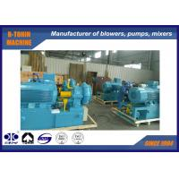 Buy cheap High Pressure Centrifugal Blower 250KW  9600m3/h , industrial fans blowers product