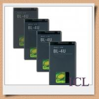 Buy cheap Mobile Phone Battery (BL-4U) product