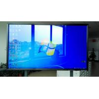 Buy cheap Remote Meeting All In One Touchscreen Display 75 Inch Interactive Whiteboard product
