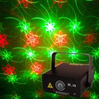 Buy cheap 2016 DJ nightclub party mini laser light M-15 140mw Red&Green stage laser from wholesalers