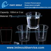 Quality clear 100ml thin wall PS plastic disposable drinking cups mould manufacturers for sale
