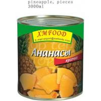 Buy cheap Canned Pineapple from wholesalers