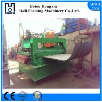 Buy cheap Hydraulic Roofing Sheet Crimping Machine Cr12 Cutting System Quenching Treatment product