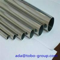 Quality DN40 Sch40S Pipe Smis BBE Super Duplex Stainless steel ASTM A790 UNS S32750 for sale