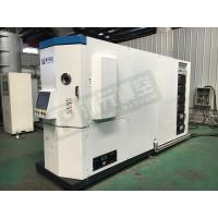 Buy cheap tools pvd coating machine product