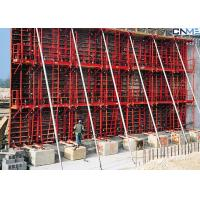 Buy cheap Concrete Wall Formwork System , Steel Wall Formwork For Straight Wall product