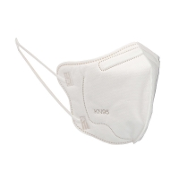Buy cheap White Small 5 Layers KN95 Kids Face Mask For Baby Daily Life Use product