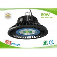Buy cheap IP65 80w Led High Bay Lights Commercial Led High Bay Lighting Philips 3030 SMD product